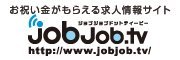 jobjob.tv