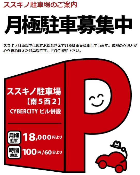 Baidu IME_2014-1-16_22-32-35