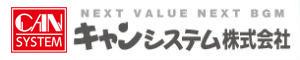 キャンシステム株式会社(有線)