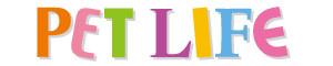 札幌発の無料ペット情報マガジン『ペットライフ』